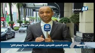 موفد الإخبارية: الاستعدادات جارية لتوقيع عدد من الاتفاقيات اليوم ضمن زيارة خادم الحرمين الشريفين