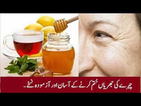 Homemade Anti Ageing Cream