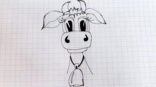 Простые рисунки # 62. Милая корова