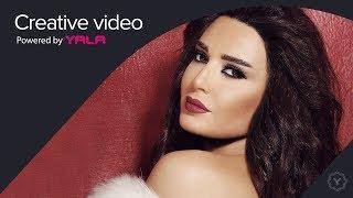 Cyrine Abdel Nour - El Logha El Arabeya (Audio) / سيرين عبد النور - اللغة العربية