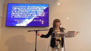 「最も賢い選択」松澤富貴子牧師・ワードオブライフ横浜