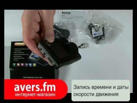 Видеорегистратор Digma DVR-105G