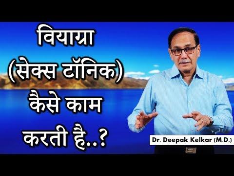 Sex Tablet #sex ki dava How to take Dr kelkar Psychiatrist Sexologist from YouTube · Duration:  4 minutes 5 seconds