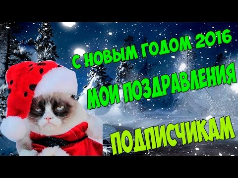 ПРАЗДНИК К НАМ ПРИХОДИТ (2016)