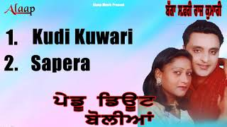 Bagga Safri l Rajkumari l Pendu Dute Boliyan l Audio Jukebox l Latest Punjabi Songs @Alaap music