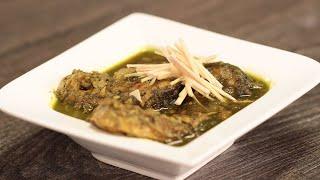 Kadi Patta Fish Curry | Aramoni's Akhol | Sanjeev Kapoor Khazana