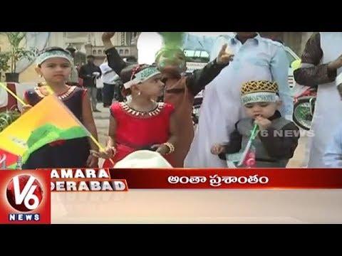 10 PM Hamara Hyderabad News | 02nd December 2017 | V6 Telugu News