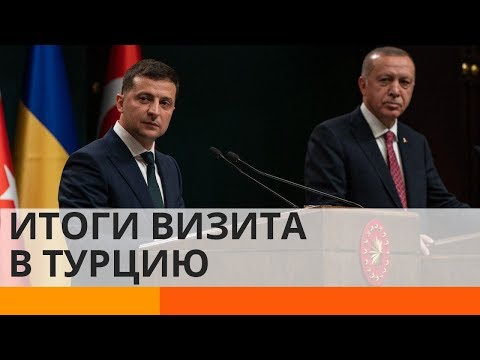 Крым, казино и церковь: итоги визита Зеленского в Турцию