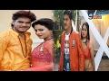 भोजपुरी तड़का: होली से पहिले रोमांस के इ नया रंग | Bhojpuri Holi Surprise In Romantic Colour