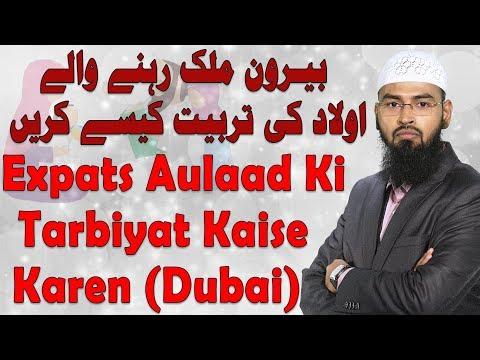 Expats Aulaad Ki Tarbiyat Kaise Karen By Adv. Faiz Syed (Dubai)