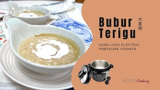 Bubur Terigu (大麦粥) - Song-Cho Electric Pressure Cooker SC-EP5 (松厨电压力锅)