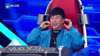 11崔健版学猫叫JJ林俊杰Jackson Wang王嘉尔表情亮了!《梦想的声音3》花絮 EP3 20181109 /浙江卫视官方音乐HD/ Video