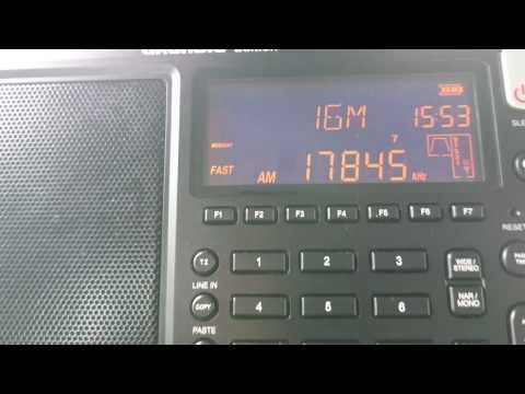 17845KHz Radio Ergo (IRIN Radio), UAE