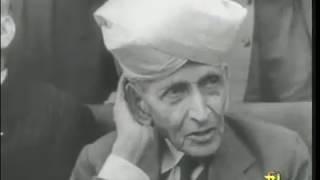 Dr  Sir M Visvesvaraya ಶ್ರೀ.ಸರ್.ಎಂ.ವಿಶ್ವೇಶ್ವರಯ್ಯ, Documentry by Films Division, India