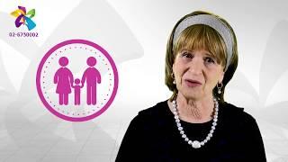 תהל - סרטון הדרכה להורים