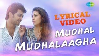 Mudhal Mudhalaaga | Unnalae Unnalae | Harris Jayaraj | Tamil | Lyrical Video | HD Song