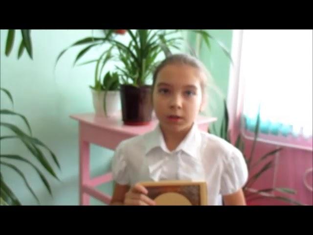 Изображение предпросмотра прочтения – «Школьники моего класса» читают произведение «Родина» М.И.Цветаевой