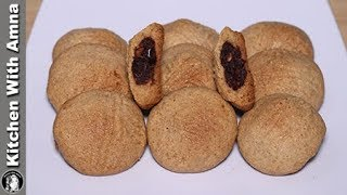 Maamoul Dates Cookies Without Oven | Cookies Recipe Without Oven | Kitchen With Amna