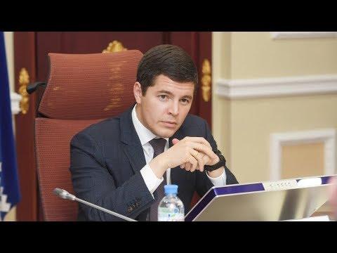 Дмитрий Артюхов: ограничения на Ямале сохраняются до конца мая