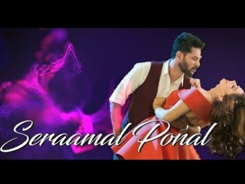 Seramal Ponal Song With Lyrics | Tamil WhatsApp Status