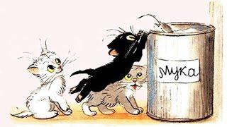 Сказки для детей. Три котенка -  сказка для детей. Мультик