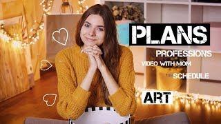 Видео с мамой, HAUL, Творческие профессии | Обсудим с Аней