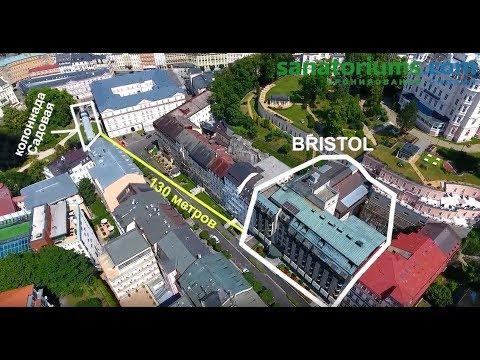 Санаторий Bristol Main Building, Карловы Вары, Чехия - sanatoriums.com
