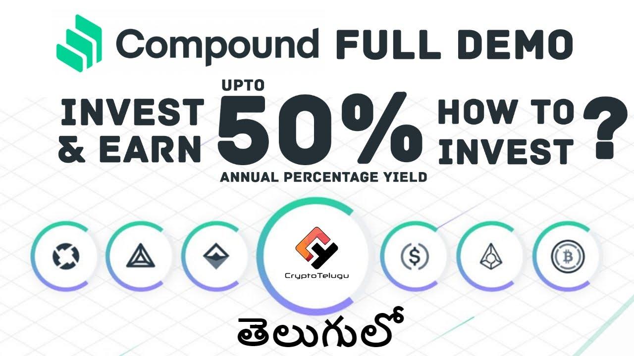 Wie funktioniert Compound Crypto-Interesse?