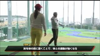 JPDA【安楽拓也プロ】ミート率アップの極意アドバイス集 thumbnail
