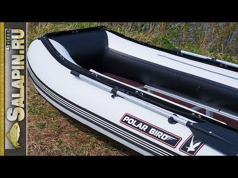 Оборудование лодки ПВХ для рыбалки на поплавок и бортовые удочки [salapinru]