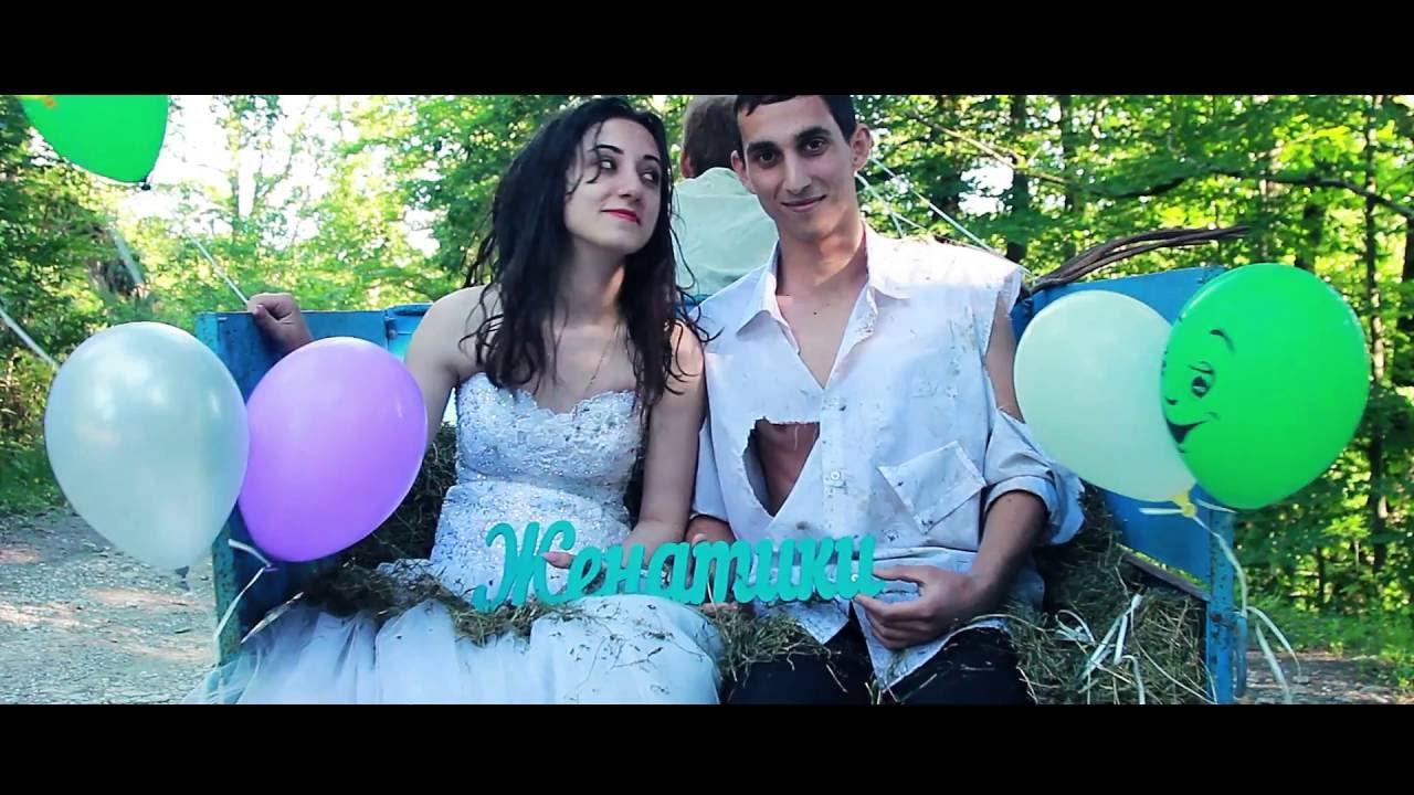 Прикольные клипы свадебные