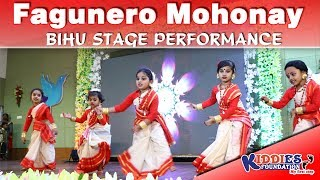 Fagunero mohonay Bihu Dance Traditional Folk Dance