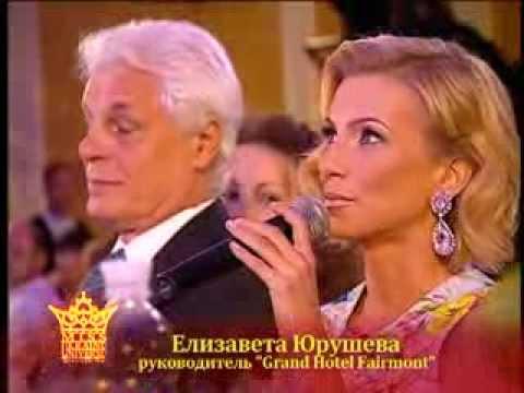 Miss Ukraine Universe 2013