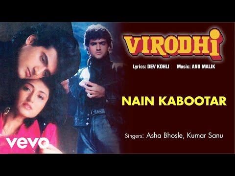 Nain Kabootar - Full Song Audio   Virodhi   Asha Bhosle   Kumar Sanu