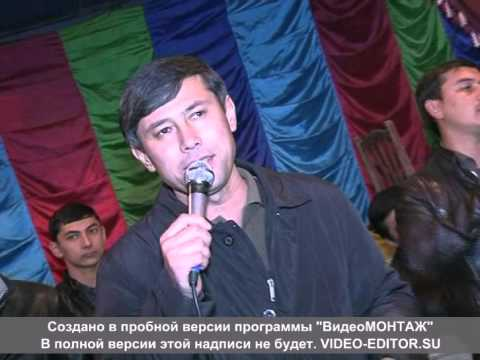 ZOIRJON ERGASHEV MP3 СКАЧАТЬ БЕСПЛАТНО