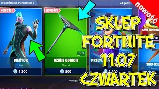 FORTNITE 11.07 STORE-NEW SKIN vector, football players, wild reflection, Ion glial, hexagonal, tab