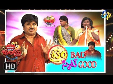 Jabardasth | 12th April 2018   | Full Episode | ETV Telugu
