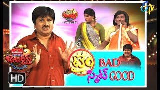 Jabardasth | 12th April 2018   | Full Episode | ETV Telugu