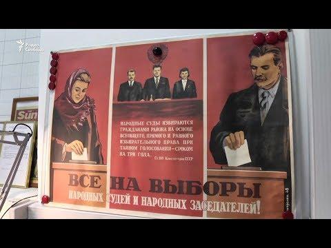 Как фальсифицируют выборы в России