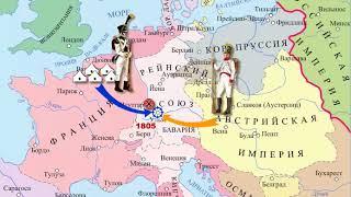 Наполеоновская война