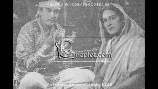 Zamana 1938: Is paap ki duniya se ab aur kahin le chal (Amirbai Karnataki)