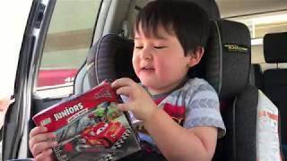 Matt's playtime.  LEGO juniors Cars 3 Lighting Mcqeen Speed Launcher and Thomas and friends mashems