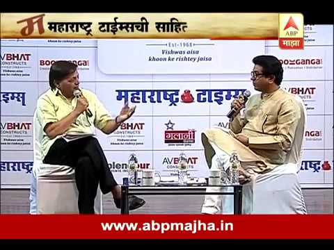 Raj Thackeray special Interview on Marathi Bhasha Divas by Maharashtra Times