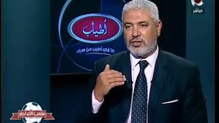 التعليق الناري للكابتن جمال عبد الحميد علي تدريب ايهاب جلال للزمالك