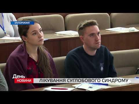 Телеканал TV5: Запорізьки ревматологи долучилися до всеукраїнської конференції