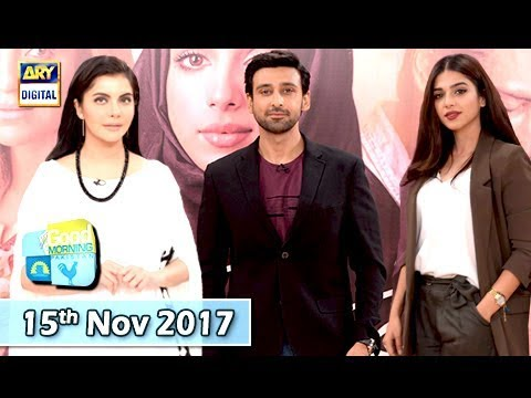 Good Morning Pakistan - 15th Nov 2017 - Ary Digital