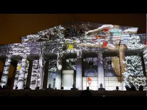 Лазерное шоу. Санкт-Петербург. 2013.