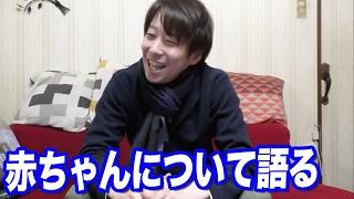 新チャンネル(実写)はこちら https://www.youtube.com/watch?v=TdrMQg...