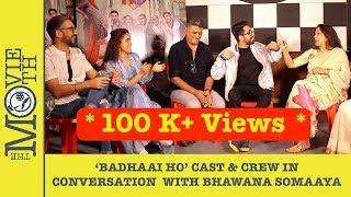 Chalo Cinema I Badhaai Ho I Ayushmann Khurrana I Sanya Malhotra I Neena Gupta I Gajraj Rao