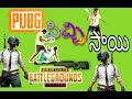 📱Pubg పిచ్చి సాయి Comedy short film // funny Telugu short film Whatsapp Status Video Download Free